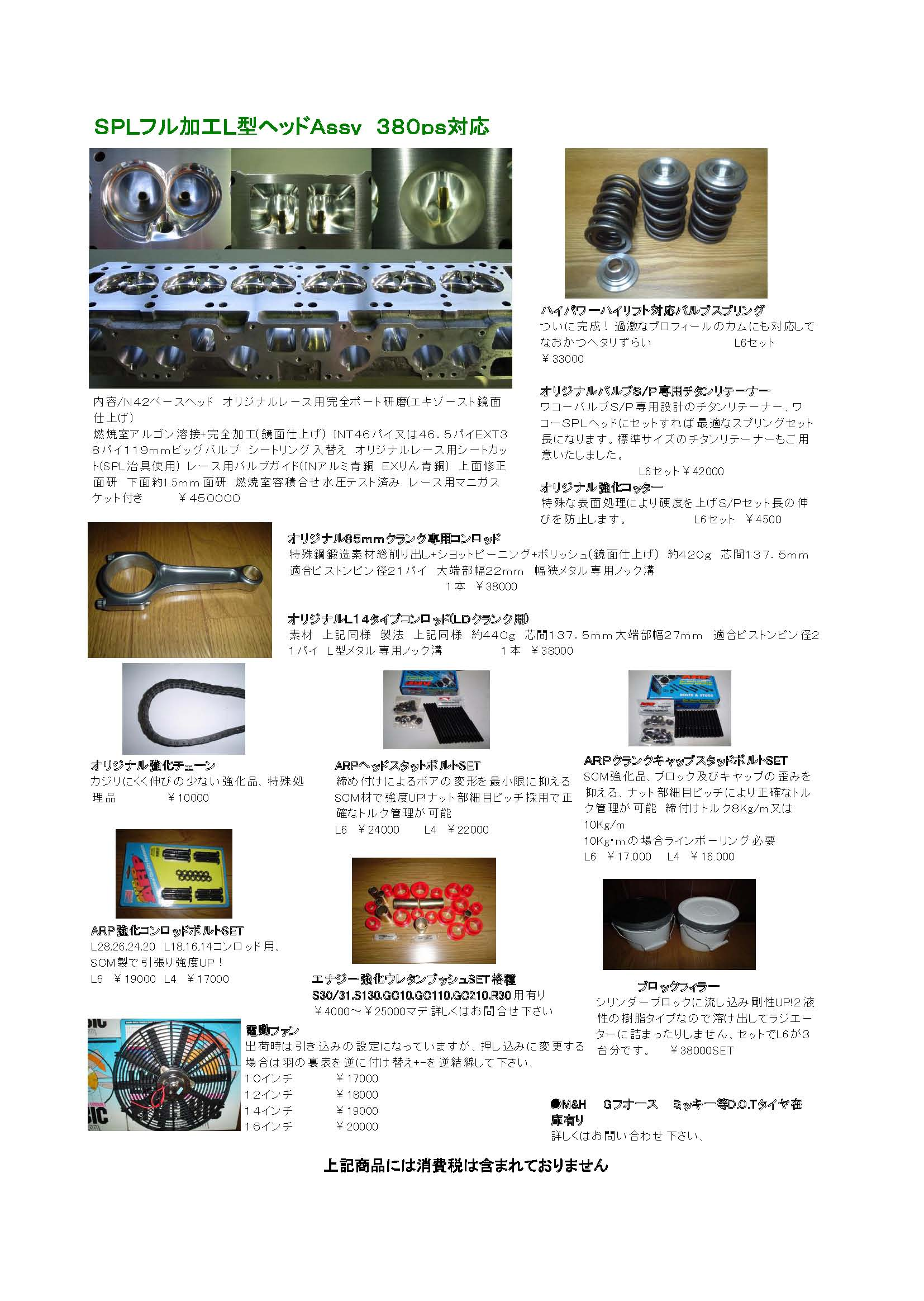 2014112120114313518.jpg