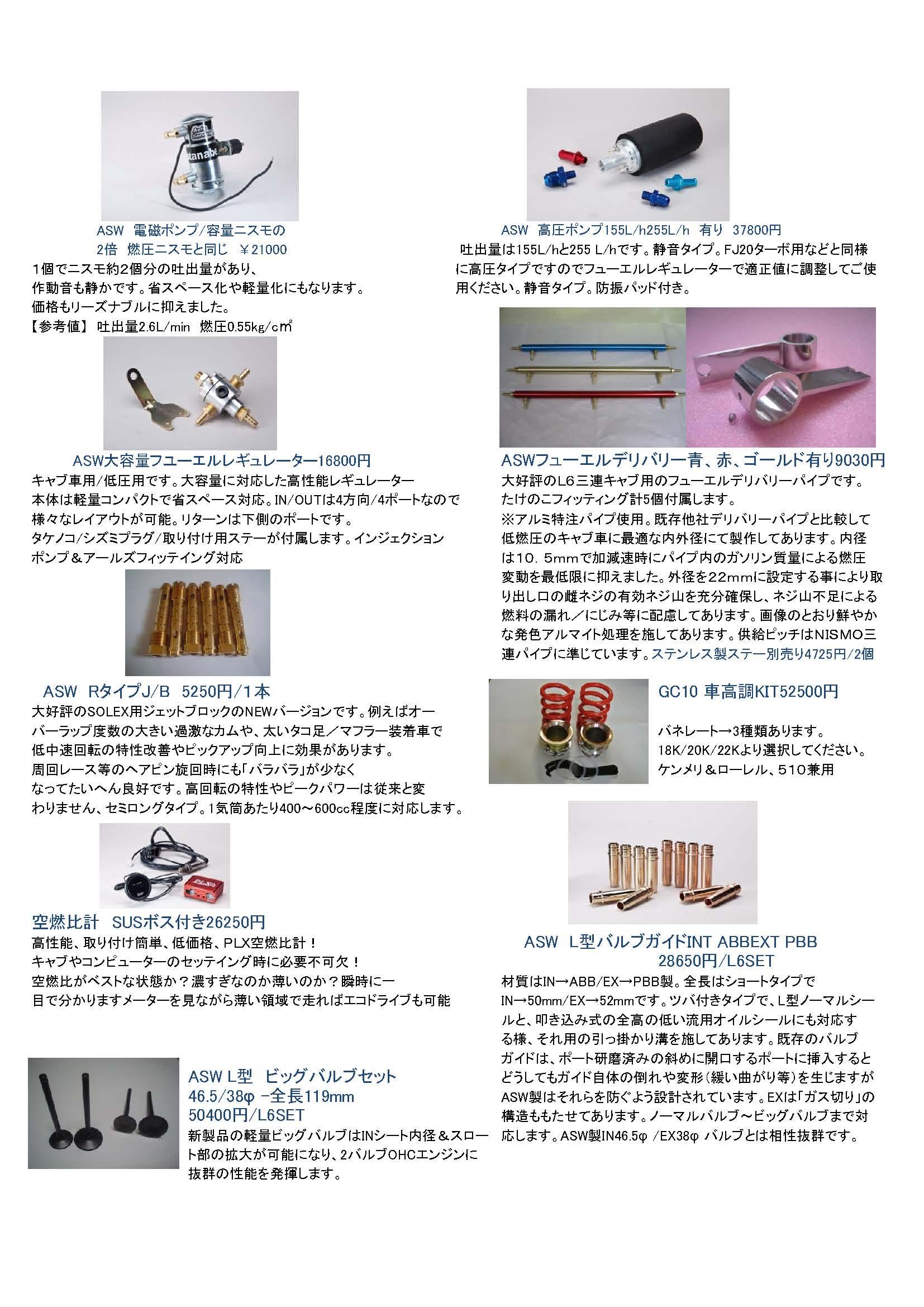 2014112120141413706.jpg