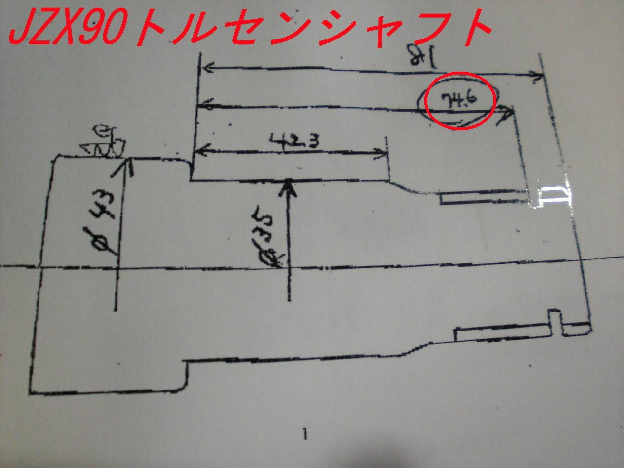 SBSH1432_2.jpg