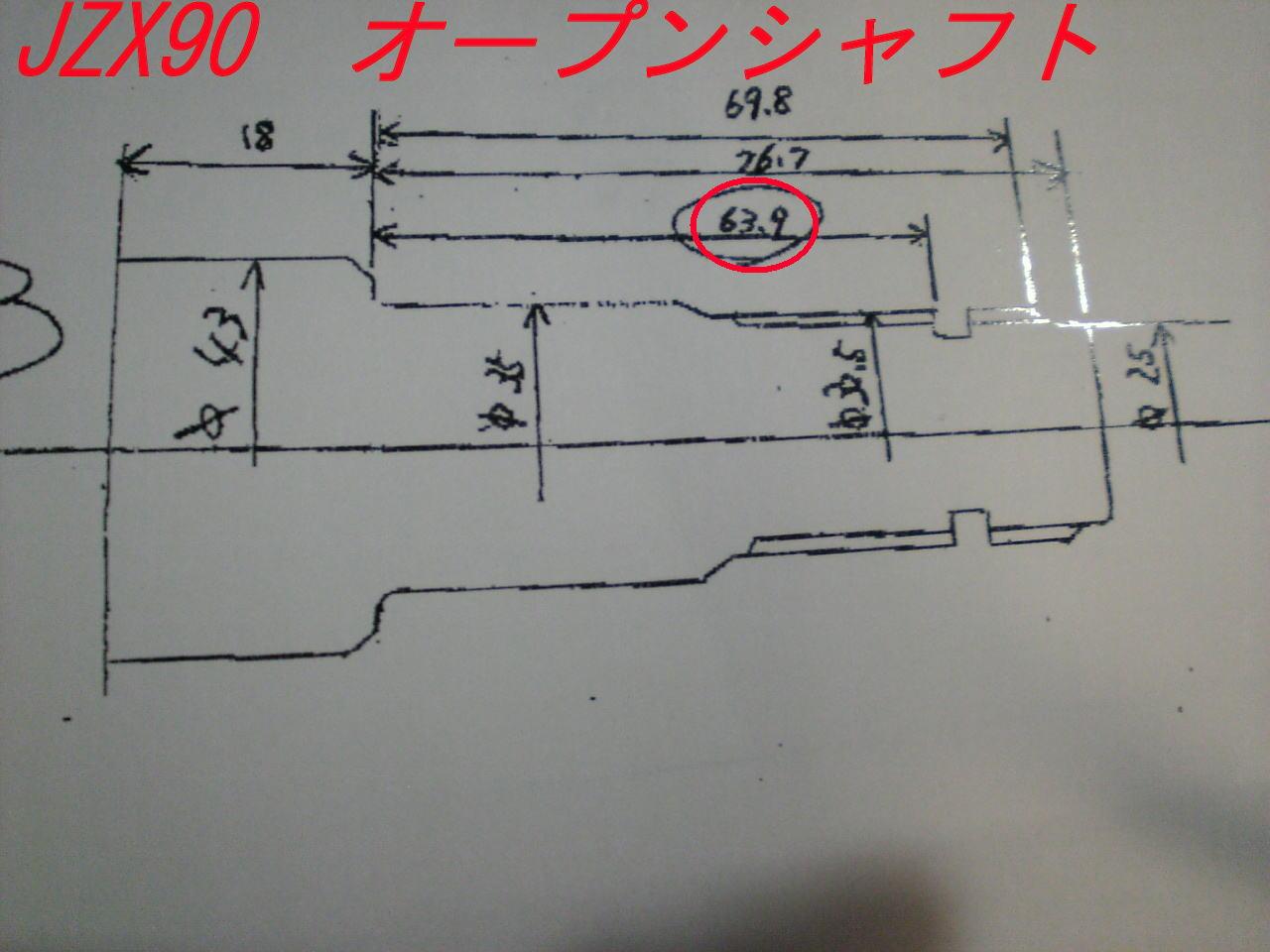 SBSH1434.jpg